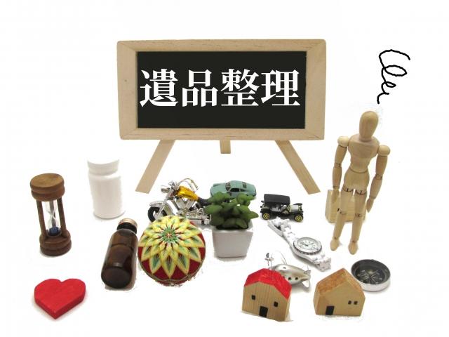 大阪市阿倍野区で遺品整理の相談がした方へ!遺品整理で多いトラブルとは!のアイキャッチ